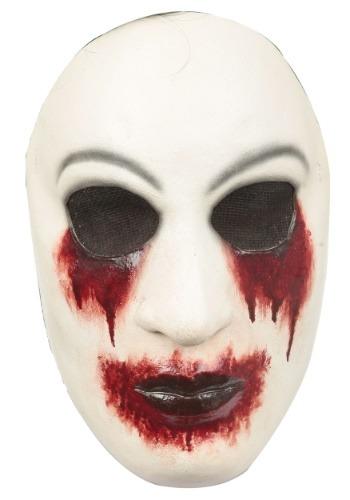 Máscara Creepypasta Zalgo